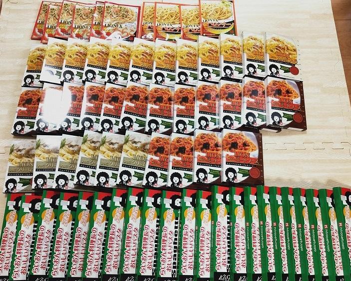 202009 ヒロセ通商 キャンペーン